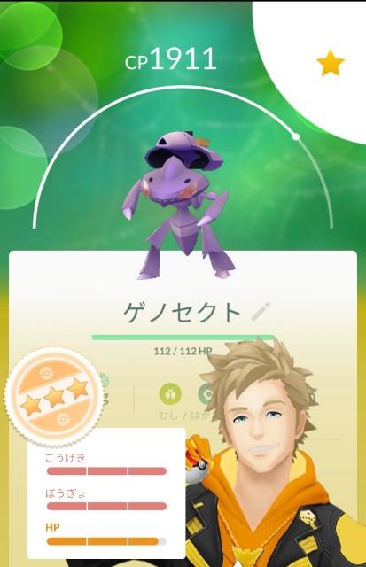 f:id:haruhiko1112:20200820040039j:plain