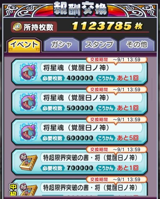 f:id:haruhiko1112:20200822033232j:plain