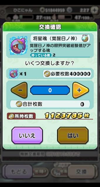f:id:haruhiko1112:20200822033236j:plain