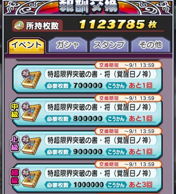 f:id:haruhiko1112:20200822033237j:plain