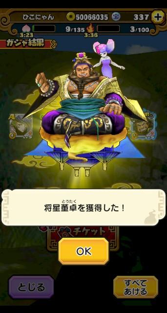 f:id:haruhiko1112:20200824201002j:plain