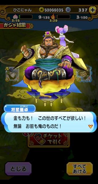 f:id:haruhiko1112:20200824201006j:plain