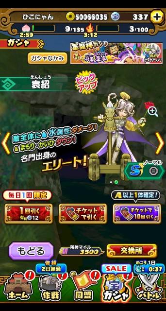 f:id:haruhiko1112:20200824201010j:plain