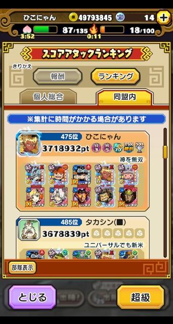 f:id:haruhiko1112:20200825153614j:plain