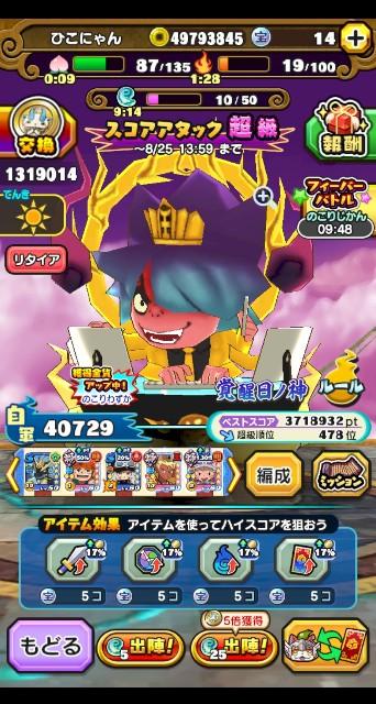 f:id:haruhiko1112:20200825153615j:plain