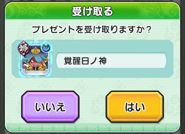 f:id:haruhiko1112:20200825174333j:plain