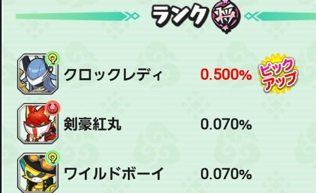 f:id:haruhiko1112:20200826011203j:plain