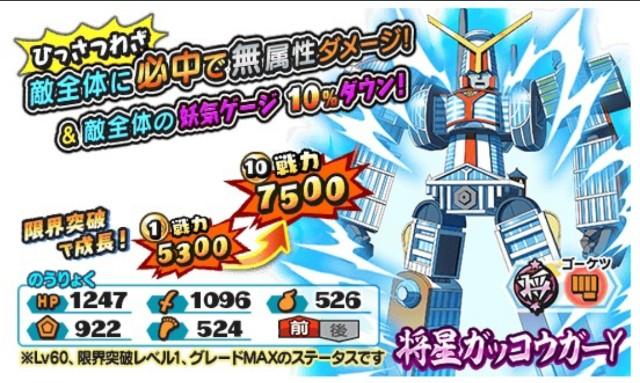 f:id:haruhiko1112:20200826012858j:image