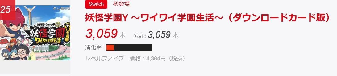 f:id:haruhiko1112:20200828040655j:plain