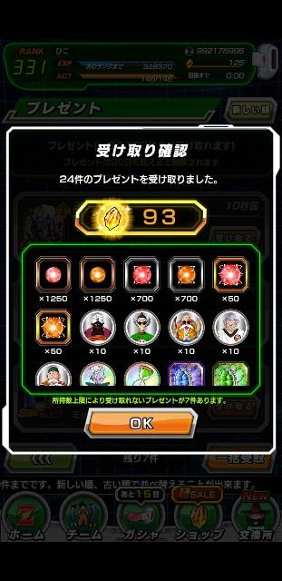 f:id:haruhiko1112:20200830215331j:plain