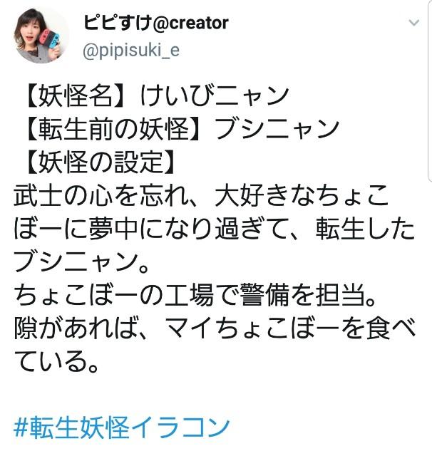 f:id:haruhiko1112:20200831004419j:plain