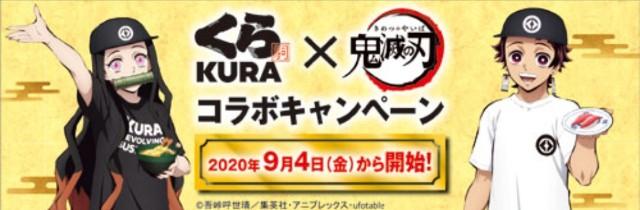 f:id:haruhiko1112:20200831132458j:plain