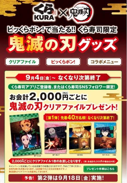 f:id:haruhiko1112:20200831132501j:plain