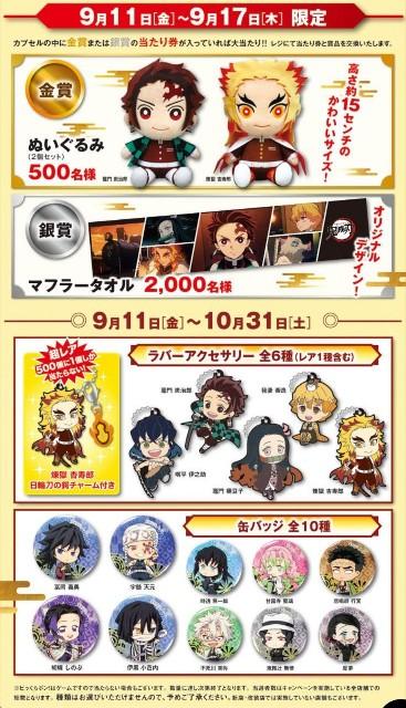 f:id:haruhiko1112:20200831132503j:plain