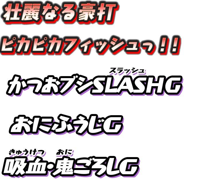 f:id:haruhiko1112:20200831153125j:plain