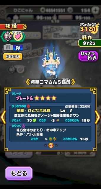f:id:haruhiko1112:20200831172422j:plain