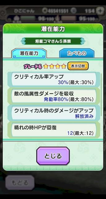 f:id:haruhiko1112:20200831172424j:plain