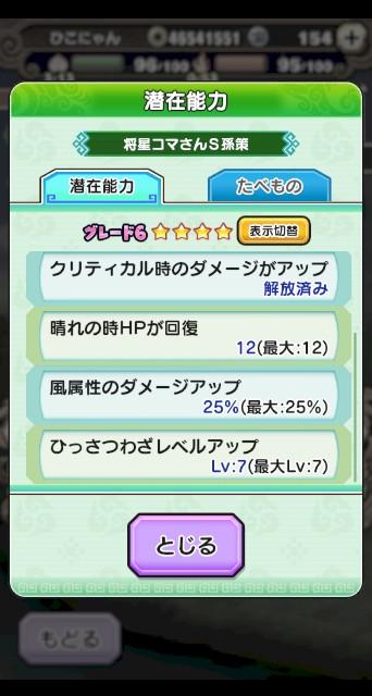 f:id:haruhiko1112:20200831172427j:plain