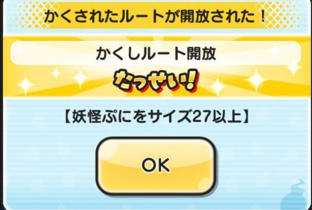 f:id:haruhiko1112:20200901050408j:plain