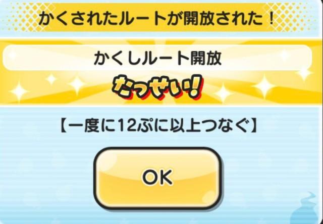 f:id:haruhiko1112:20200901050410j:plain