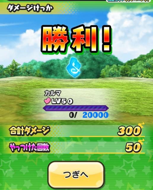 f:id:haruhiko1112:20200901050413j:plain