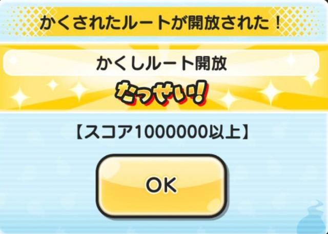 f:id:haruhiko1112:20200901050425j:plain