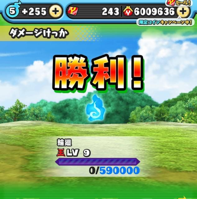 f:id:haruhiko1112:20200902184526j:plain