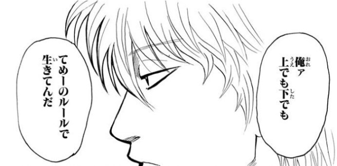 f:id:haruhiko1112:20200902190653j:plain