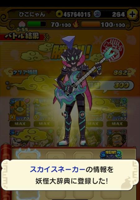 f:id:haruhiko1112:20200908010039j:plain