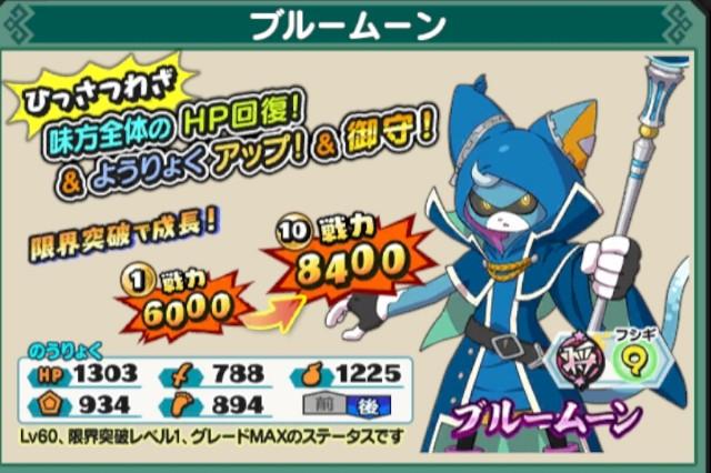 f:id:haruhiko1112:20200908010045j:plain