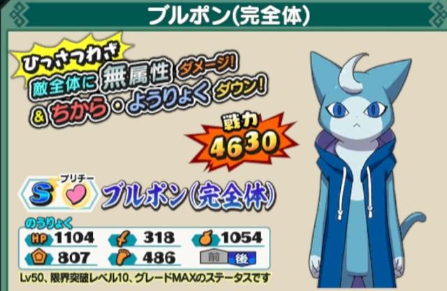 f:id:haruhiko1112:20200908010047j:plain
