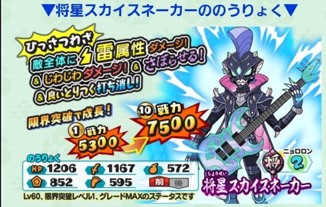 f:id:haruhiko1112:20200908011406j:plain