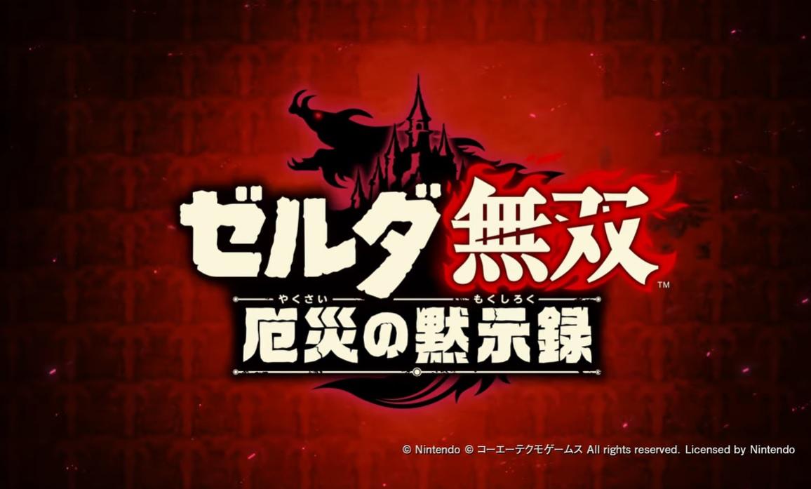 f:id:haruhiko1112:20200909004755j:plain