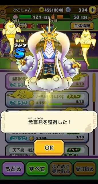f:id:haruhiko1112:20200910014920j:plain