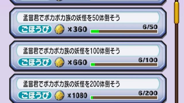 f:id:haruhiko1112:20200910014929j:plain