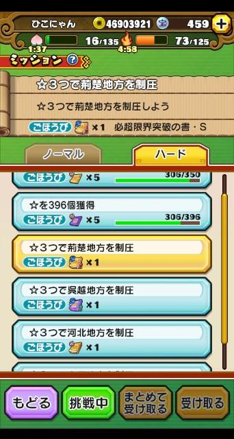 f:id:haruhiko1112:20200910014934j:plain