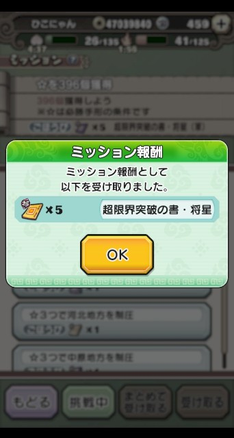 f:id:haruhiko1112:20200910014937j:plain