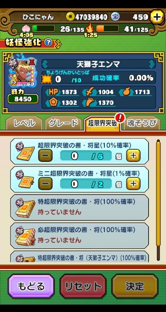 f:id:haruhiko1112:20200910014939j:plain
