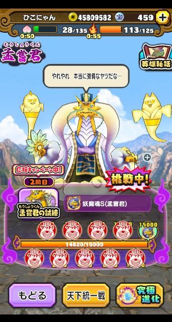 f:id:haruhiko1112:20200910014944j:plain