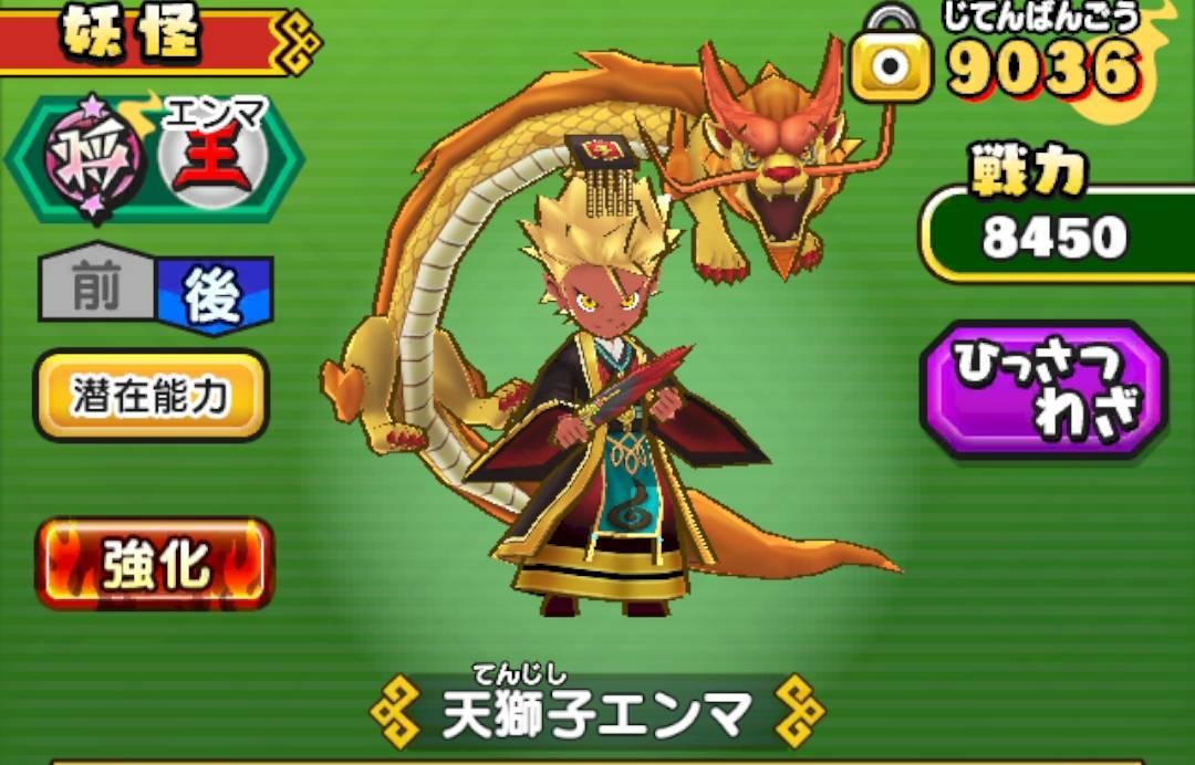 f:id:haruhiko1112:20200915010011j:plain