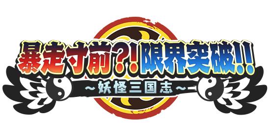f:id:haruhiko1112:20200915152241p:plain