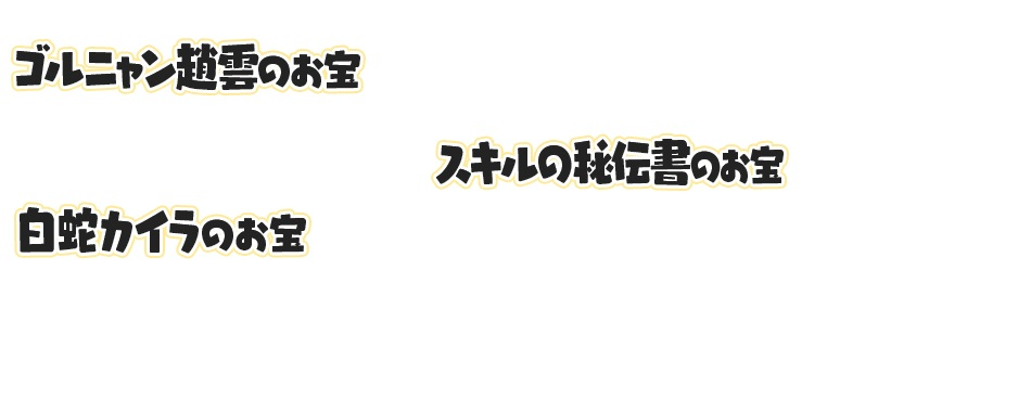 f:id:haruhiko1112:20200915152607j:plain