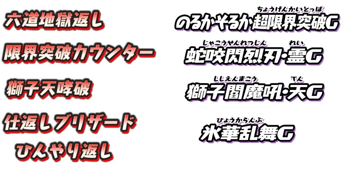 f:id:haruhiko1112:20200915153813j:plain