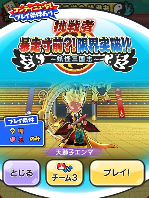 f:id:haruhiko1112:20200916011738j:plain