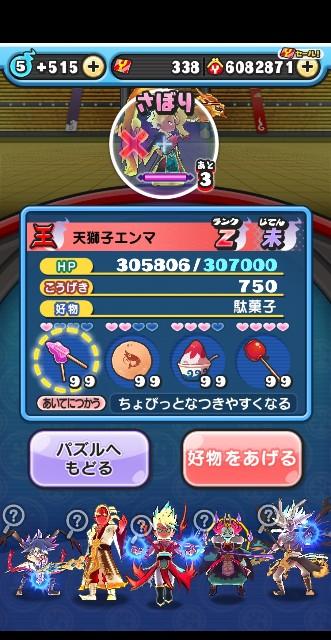 f:id:haruhiko1112:20200916011741j:plain