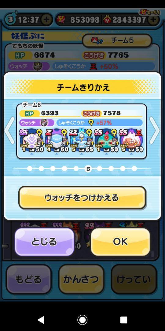 f:id:haruhiko1112:20200917133829j:plain