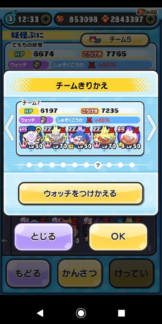 f:id:haruhiko1112:20200917133920j:plain