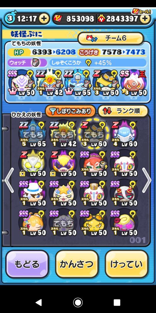 f:id:haruhiko1112:20200917133935j:plain