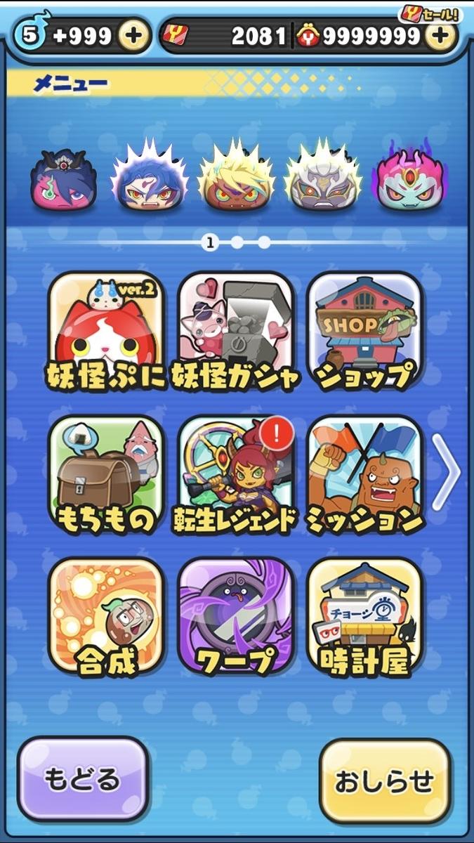 f:id:haruhiko1112:20200917135555j:plain