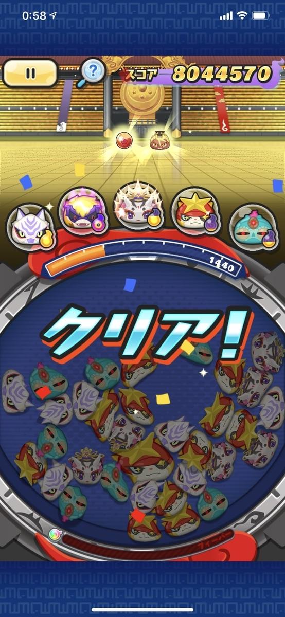 f:id:haruhiko1112:20200917155204j:plain